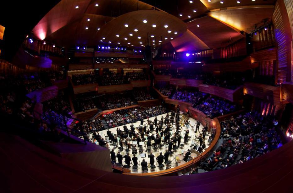 Comment bien choisir votre concert | Maison de la Radio