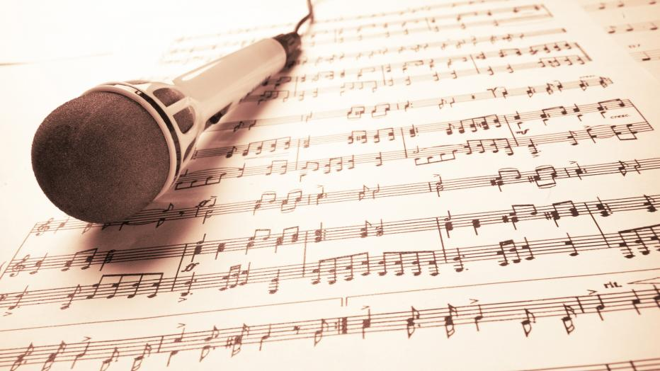 Jeux de radio, jeux musicaux  | Maison de la Radio