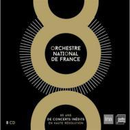 8 disques pour fêter les 80 ans de l'Orchestre National | Maison de la Radio