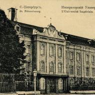 La Cinquième de Glazounov | Maison de la Radio