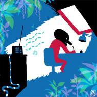 Erwann Surcouf : Onde | Maison de la Radio