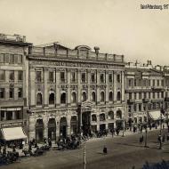 14-15 : le Concerto pour violon de Glazounov | Maison de la Radio